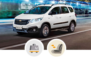 Chevrolet Sale: Spin Activ